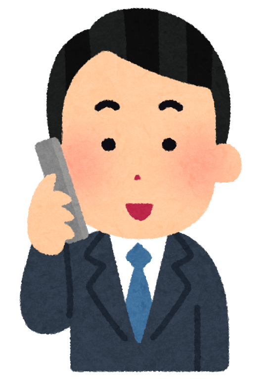 phone_businessman1_smile