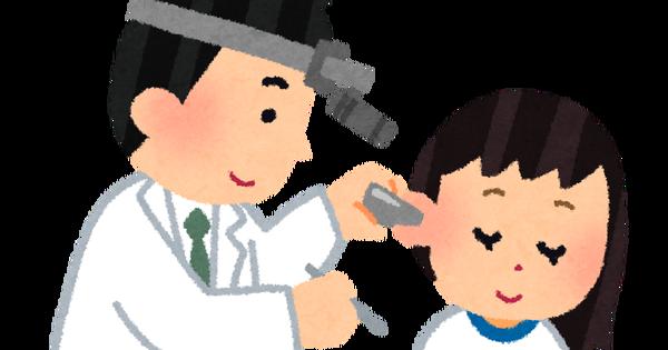 kenkoushindan05_jibika