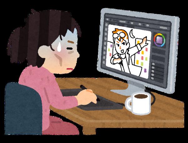 job_illustrator_pc_woman_tetsuya