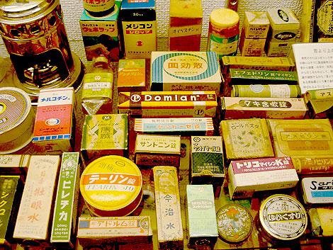 昔懐かしい昭和の薬