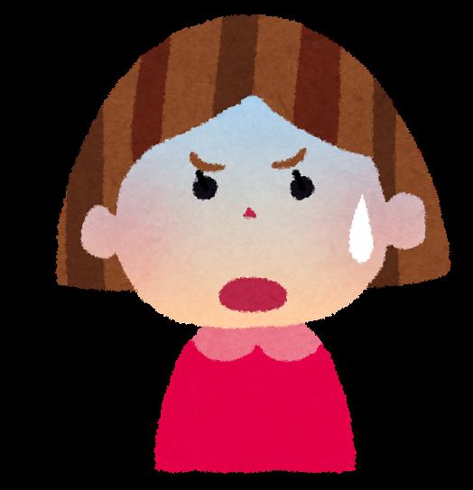 """【えぇ・・】元TOKIO山口達也の現在の見た目がヤバ過ぎる! """"アソコの損傷""""が激しく・・・"""