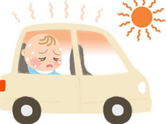 【悲報】炎天下パチンコ駐車場、車内の女児救出でガラス割ろうとした店員に母激怒・・・・・