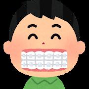 ha_kyousei_man_white