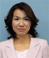 「このハゲーーー!」桜蔭→東大法→厚労省 豊田真由子衆院議員が暴言、暴行