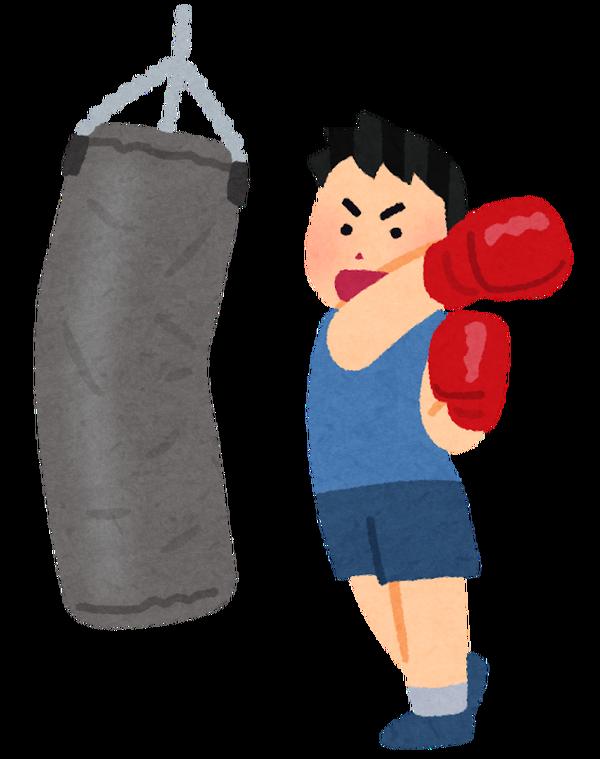 boxing_sandbag_man