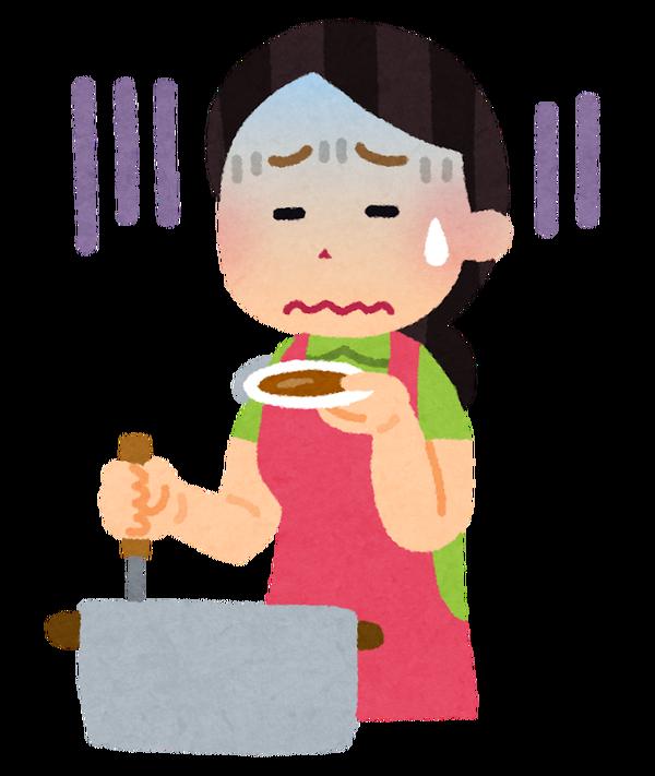 女さん「彼氏の親が料理できないから結婚は認めないだって。時代遅れすぎ。」→1万リツイート3万いいね