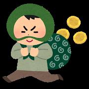 【仮想通貨】去年に「寝てるだけでお金が増えるの!」って歓喜してたヤツら今どうなってるんだろう?w