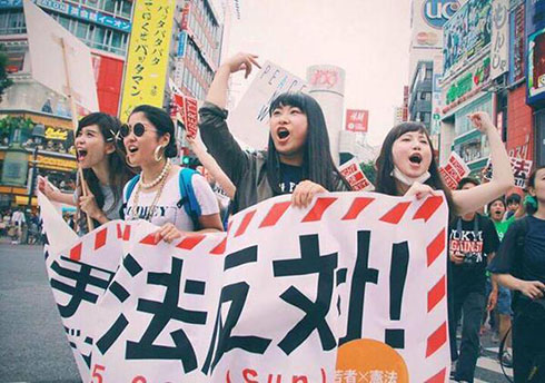 SEALDs_pic
