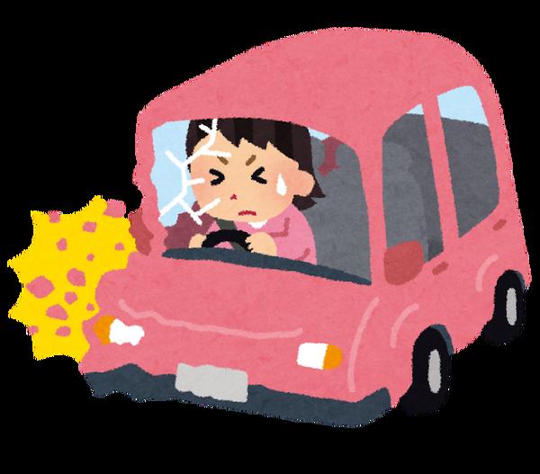 A級ライセンスの元旦那から教わった運転中に事故を起こさない考え方・・・・