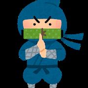 ninja_makimono_kuwaeru