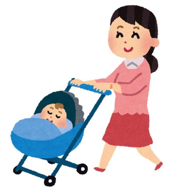 お散歩中に母乳ですかおばさんに遭遇www母乳?って聞かれてた結果wwwwww