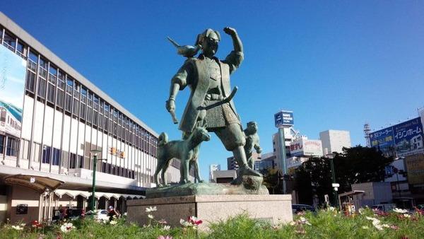 【大事件】新幹線内で放火未遂容疑「岡山に着きそうになったので」