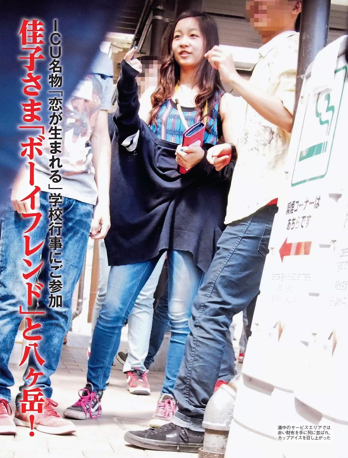 【皇室】眞子さま、ガッチリ体型のイケメンと横浜デート後に東横線でラブラブなご様子 ★2 [無断転載禁止]©2ch.net YouTube動画>11本 ->画像>193枚