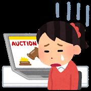 auction_sad_woman