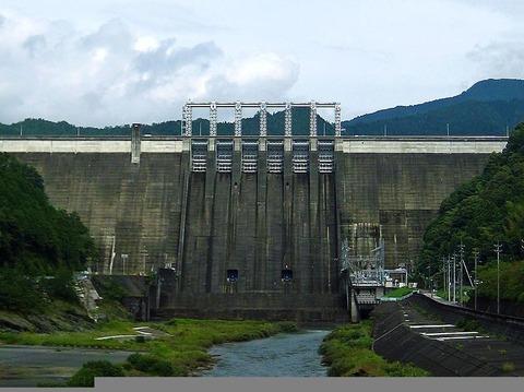 800px-Sameura_Dam