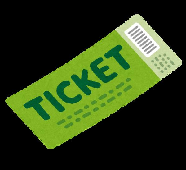 ticket_green