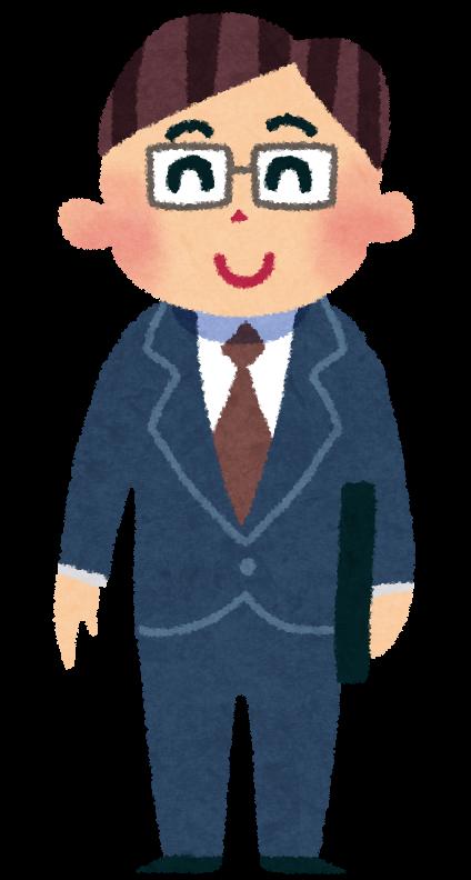 job_businessman