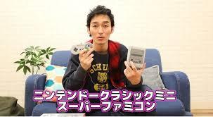 【悲報】元SMAP草なぎ剛さん、ゲーム実況に挑戦するも黙ってゲームをしてしまうwwwwwwwww