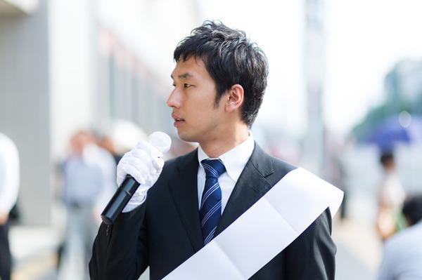 ookawa9180I9A4189_TP_V1
