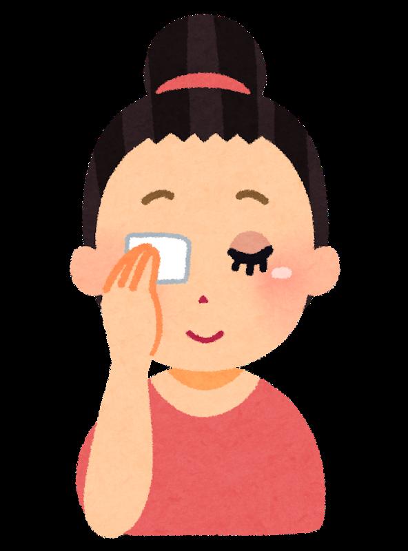 biyou_cleansing