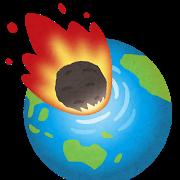 村長「隕石が落ちてたで!みんなで記念撮影や!」村人「うおおおおおお!」シュバババババ