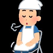 【悲報】店長「じゃあワイくんトイレ掃除とレジ点検しといて」 バイトワイ「アヮヮ」(脳みそパンク)→結果w