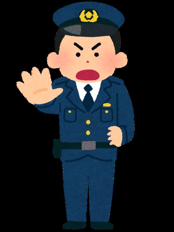 白バイに止められる私 私「うわ、最悪、ナンバーかな」 警察「マフラー音気になるね、なに使ってるの?」→結果wwwww