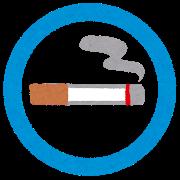 【悲報】非喫煙者「この集会でのタバコ、どうにかならないかなあ」 喫煙者「自動車の排気ガスのほうが有毒」→結果w