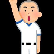 【まさか?】札幌大谷さん、神宮大会で近畿、東京、九州代表を撃破wwwwwwww