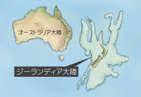 太平洋に沈んだ第7の大陸ジーランディアを日本の海洋研究機構も本格調査開始!豪州大陸に次ぐ規模!