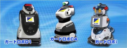 ph_robot_02