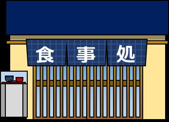 insyoku01_01