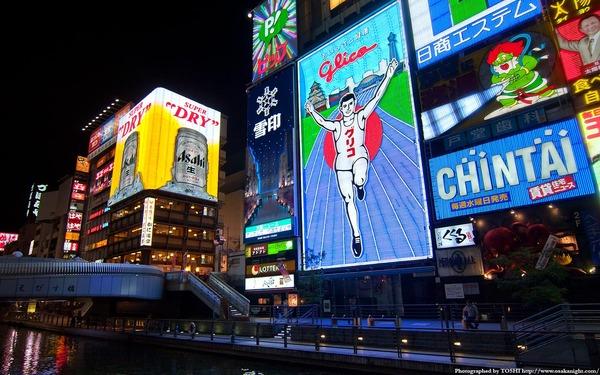 【朗報】大阪のインバウンドすげぇ!訪日外国人1000万人超えへ・・・・