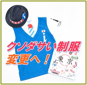 tokyo-design-01