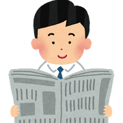 shinbun_man2