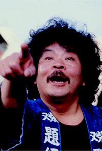 Gajiro_Satoh