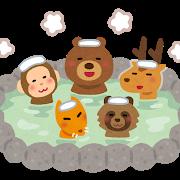 ofuro_onsen_animals