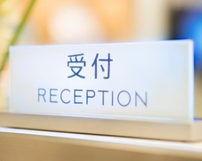 Scientology-Tokyo-Opening_20a-Reception-Detail-DSC5018