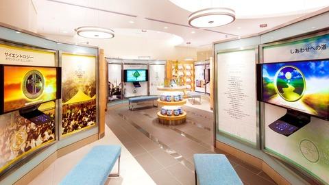 Scientology-Tokyo-Opening_Displays-VM-TWTH-MG-6156