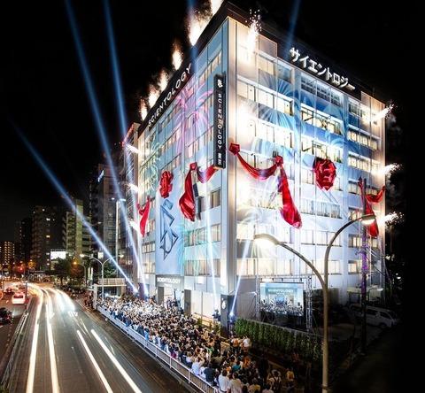 Scientology-Tokyo-Opening_Ribbon-Pull-1JB1857 (1)