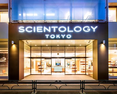 Scientology-Tokyo-Opening_18-Reception-Close-Up-D8A6446