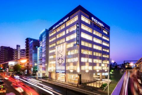 Scientology-Tokyo-Opening_17-Exterior-Dusk-D8A0382