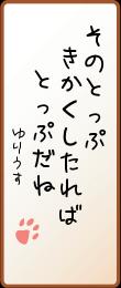 haiku14