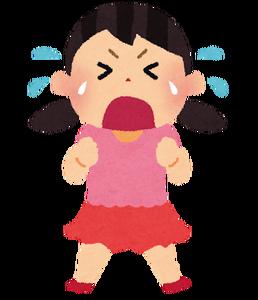 cry_girl-1