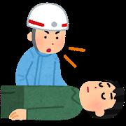 medical_triage_kakunin1_hokou