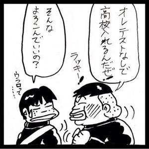 20170803100939