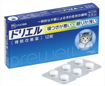 top-picks-of-sleeping-pills01_R