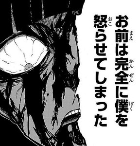 omoshiro2024
