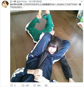 hirose-suzu-ani15