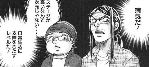 omoshiro334